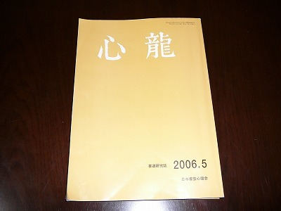 20060423