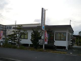 P1050106s